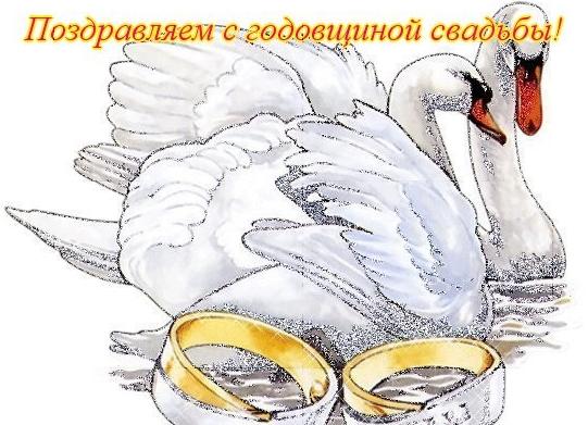10 лет свадьба поздравления от детей